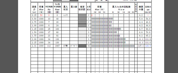 SnapCrab_NoName_2016-7-21_10-31-28_No-00